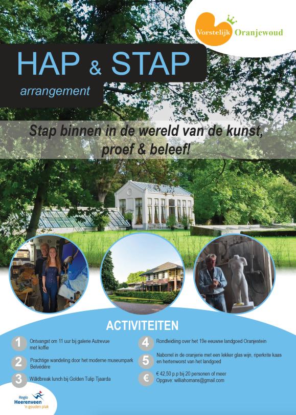 HAP & STAP